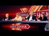 Саша Волокитин ,Мишка да Слон-В мире животных на главной сцене!