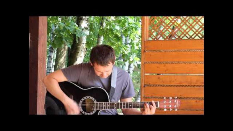 Жаль моя песня Красивая песня под гитару авторская песня на даче у друзей под трели соловья