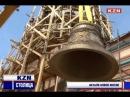 Историческая справедливость: на храм «Сошествия святого духа» установили колокола