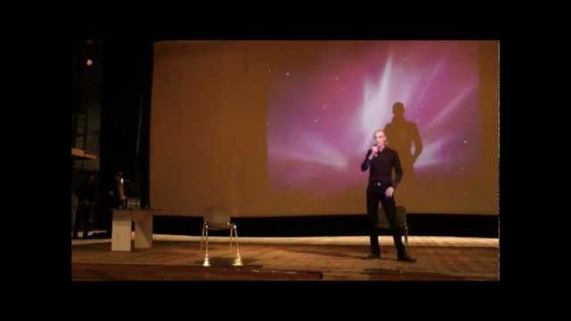 Даниил Трофимов поет и гипнотизирует 1000 человек!