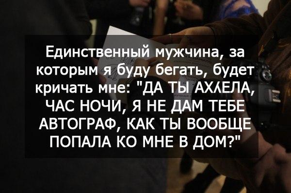 http://cs624324.vk.me/v624324077/3ef2f/qZArIHybUCM.jpg