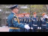 В Москве прошла церемония возложения цветов к комплексу памятников