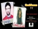 Giannis Vardis ft. . Evdokia Kadi - Tha s agapo aiwnia ( Official...