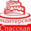 Кондитерская Спасская Вологда