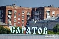 06 августа 2014 - Саратов: Вид на город с Волги