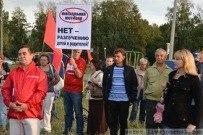 22 августа 2012 - Митинг против ВТО, НАТО и ювенальной юстиции в Тольятти