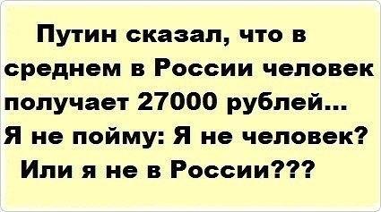 https://pp.vk.me/c624324/v624324458/5408c/gwanDHpBlYA.jpg