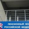 Перила из нержавеющей стали в СПб