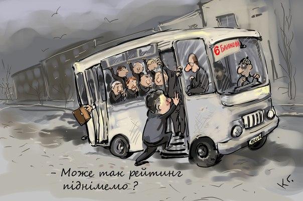 Прокуратура должна расследовать обстоятельства перечисления министром Демчишиным зарплат шахтеров в проблемный банк, - депутат Гузь - Цензор.НЕТ 9423