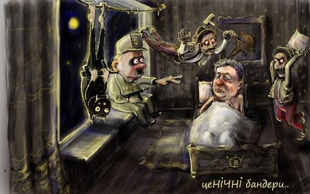 Прокуратура должна расследовать обстоятельства перечисления министром Демчишиным зарплат шахтеров в проблемный банк, - депутат Гузь - Цензор.НЕТ 7663