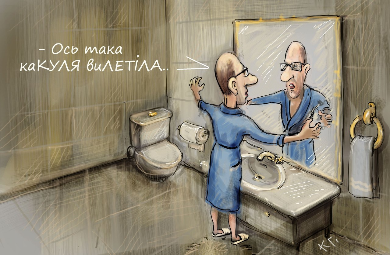 Российская сторона и террористы нарушают минские соглашения, - Климкин - Цензор.НЕТ 865