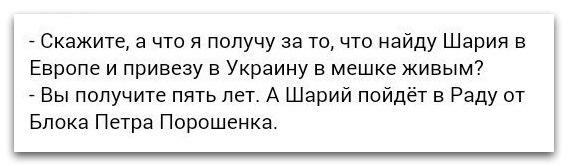 Гройсман рассчитывает на помощь Европы в восстановлении Донбасса - Цензор.НЕТ 4931