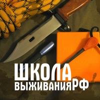 shkola_vizhivaniya_rf