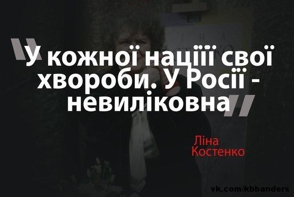 По факту поездки некоторых украинских  депутатов в Госдуму открыто уголовное дело, - МВД - Цензор.НЕТ 1099