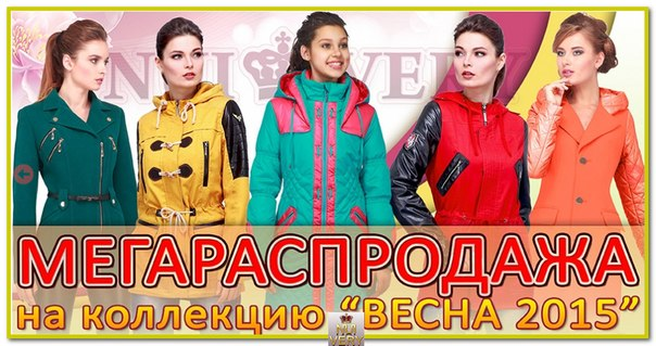 Nui Very-модная одежда от производителя. Россия | ВКонтакте
