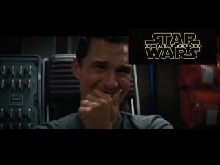 Мэттью МакКонахи и второй трейлер 7-го эпизода Звездных Войн!