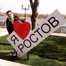 Богдан Андриянов фото #19