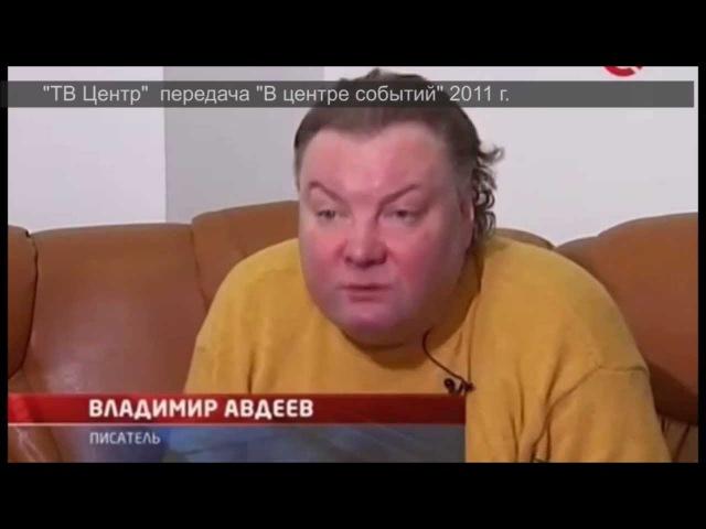 МАВЗОЛЕЙ ЛЕНИНА ГЕНЕРАТОР ДЛЯ ЗОМБИРОВАНИЯ