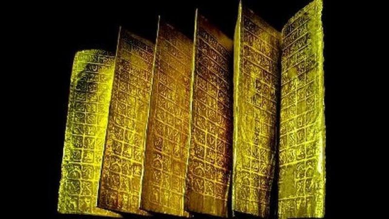 САНТИИ ВЕДЫ ПЕРУНА. Круг 1. КНИГА МУДРОСТИ ПЕРУНА. Santee Vedas PERUNA. The Book of Wisdom PERUNA.