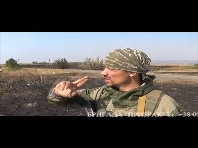 Издевательства украинских карателей над ополченцами