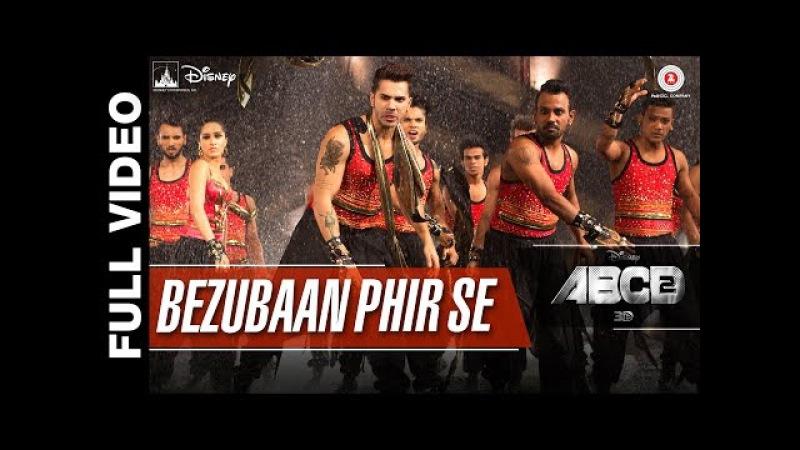 Bezubaan Phir Se Full Video | Disney's ABCD 2 | Varun Dhawan Shraddha Kapoor | Sachin - Jigar