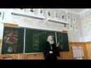 Протоиерей Евгений Соколов Беседа о смысле жизни
