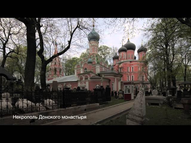 Москва. Донской монастырь. Фоточерк Михаила Акимова