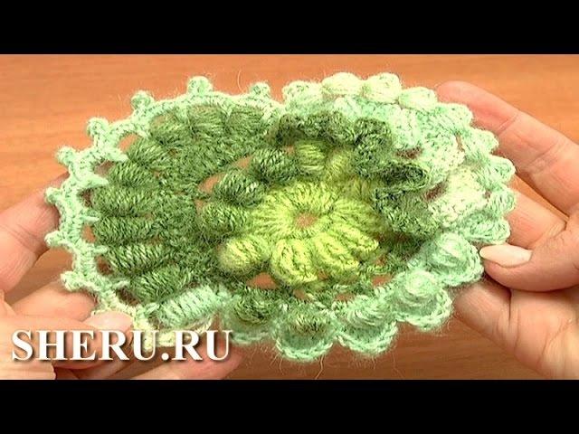 Freeform Crochet Pattern Урок 3 часть 2 из 2 Скрамбли крючком
