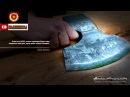 Соль Земли – Эхо Будущих Битв