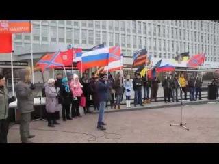 Митинг НОД-Пермь за суверенитет России.