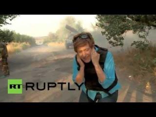 Ukraine: Donetsk