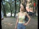 Улетное видео по-русски 48. Новый сезон на Перце.