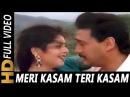 MeriKasamTeriKasam UditNarayan AnuradhaPaudwal Hasti1993Songs Jackie Shroff