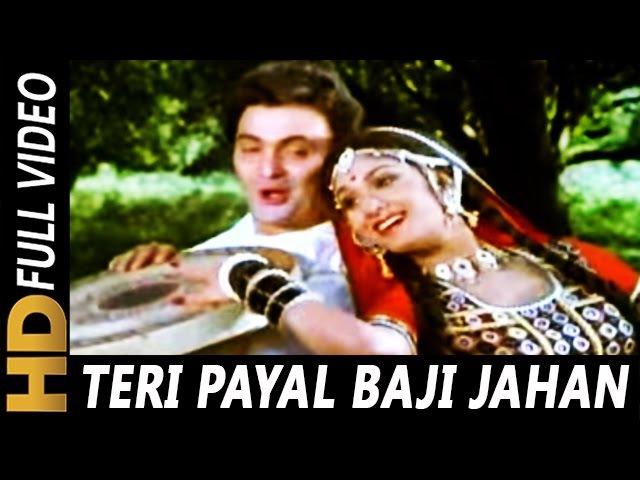 Teri Payal Baji Jahan | Mohammed Aziz, Anuradha Paudwal |Bade Ghar Ki Beti 1989 Songs|Rishi Kapoor