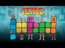 TETRIS (REMI GAILLARD)
