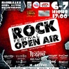 6-7.06 EXTREME METAL COMPILATION open air в МИЧЕ