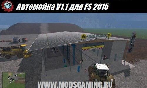 Farming Simulator 2015 car wash mod download V1.1