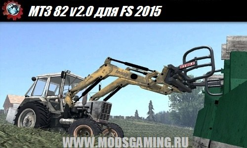 Farming Simulator 2015 download mod tractor MT3 82 v2.0