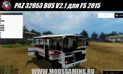 Farming Simulator 2015 download mod PAZ 32053 BUS V2.1
