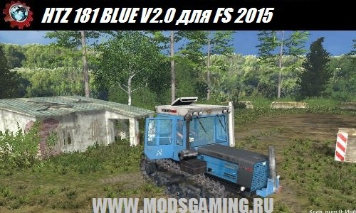 Farming Simulator 2015 download mod bus tractor HTZ 181 BLUE V2.0