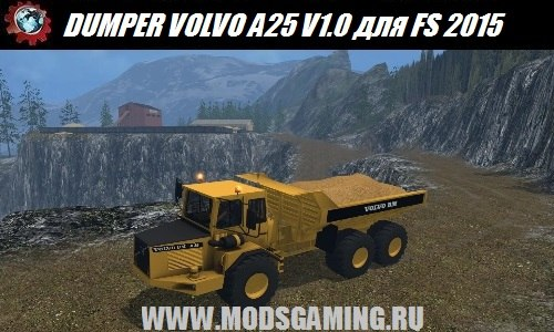 Farming Simulator 2015 download mod truck DUMPER VOLVO A25 V1.0