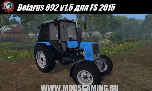 Farming Simulator 2015 download mod tractor Belarus 892 v1.5
