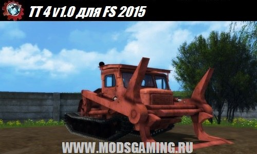 Farming Simulator 2015 download mod TT 4 v1.0