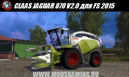Farming Simulator 2015 download mod harvester CLAAS JAGUAR 870 V2.0