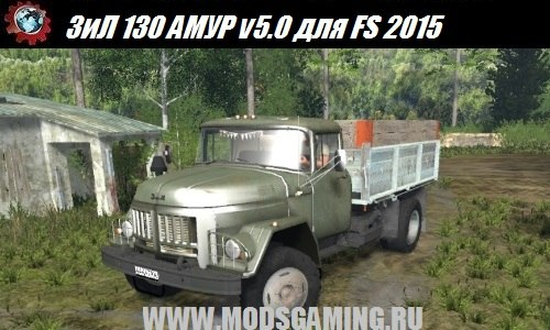 Farming Simulator 2015 download mod truck ZIL 130 AMUR v5.0