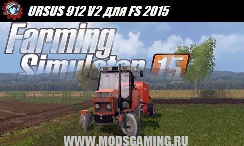 Farming Simulator 2015 download mod tractor URSUS 912 V2