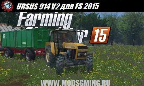 Farming Simulator 2015 download mod tractor URSUS 914 V2