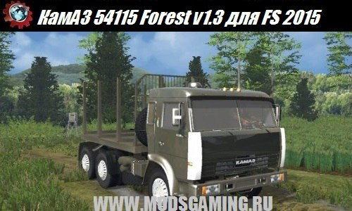 Farming Simulator 2015 download mod truck Kamaz 54115 Forest v1.3