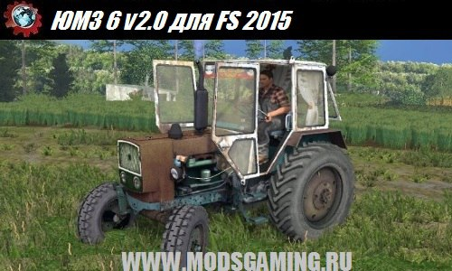 Farming Simulator 2015 download mod tractor UMZ 6 v2.0