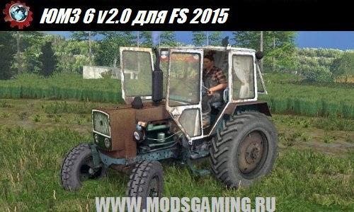 Farming Simulator 2015 download mod tractor UMZ 6 v2.0